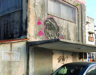 故山田真山さんのアトリエ壁面の落書き。下の扉の落書きは昨年されたものだという=4日、宜野湾市普天間