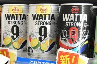 (資料写真)オリオン缶チューハイ「WATTA」