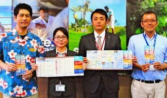 完成したパンフレットをPRする松澤仁璽さん(右)ら=19日、県庁