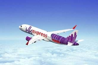下地島空港に就航する香港エクスプレスの航空機(同社提供)