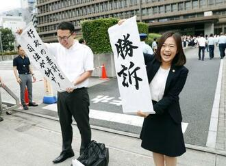 朝鮮学校の高校無償化を巡る訴訟の判決で原告側が勝訴し、大阪地裁前に掲げられた垂れ幕=28日午前