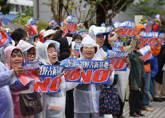 プラカードを掲げ、新基地反対を訴える県庁包囲行動の参加者=4日午後0時40分、那覇市泉崎