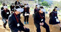 今帰仁城の歴史 VRで体感授業/ドコモが5G実証実験 北山高生ら体験