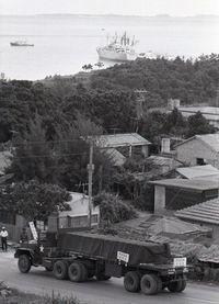 1971年の沖縄毒ガス輸送 琉球政府の要請に、国の対応は… 外交文書公開