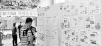 食事と健康学ぶ 沖縄市で展示会/あすまで