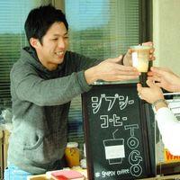 いも×コーヒー? 広がる甘さ「野國いもラテ」 沖縄「道の駅かでな」で好評