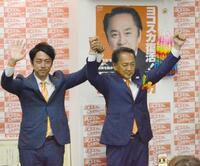 横須賀市長に上地氏初当選 地元の小泉氏が雪辱