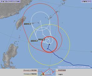 台風24号進路予想図(26日9時現在、気象庁HPから)