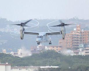 (資料写真)米軍普天間飛行場所属のオスプレイ