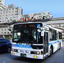 (資料写真)バスとモノレールが行き交う沖縄県庁前駅周辺=那覇市久茂地
