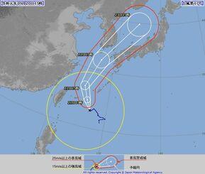 【気になる進路】3連休、西日本に直撃か