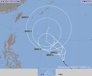 台風28号進路予想図(23日9時、気象庁HPから)