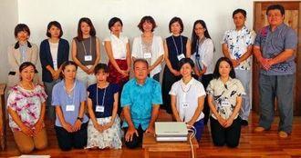 輝きシゴト塾の開講式に出席した受講生ら=26日、沖縄ガールズスクエア
