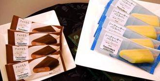台湾・沖縄ファミリーマートで発売する「チョコもち」と「シークヮーサーバニラバー」の2種類のアイス