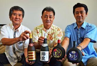 おもろシリーズなど本数限定で販売する4商品をPRする瑞泉酒造の佐久本学社長(右)ら=20日、沖縄タイムス社