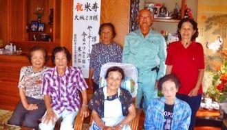 友人らから祝福される大城ミヨさん(前列右から2人目)=国頭村奥間
