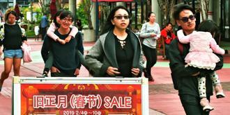 ショッピングを楽しむ中華圏からの観光客ら=8日午後、豊見城市・沖縄アウトレットモールあしびなー