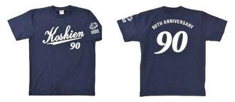 阪神甲子園球場の90周年記念Tシャツ。右は「90」を入れた背中のデザイン