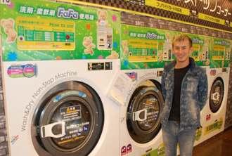 布団洗い専用の洗濯乾燥機を紹介する森下代表=南風原町、フトン巻きのジロー津嘉山4号店