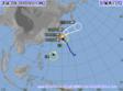 台風14号(ヤギ)発生 フィリピンの東でほぼ停滞