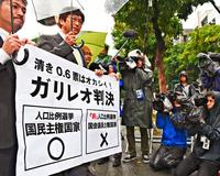 【解説】1票の格差・福岡高裁那覇支部「合憲」判決 国会は慢心せず是正を