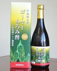 黒砂糖とゴーヤー、沖縄産こだわり 瑞穂酒造の新もろみ酢、そのお味は・・・