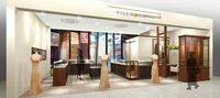 石垣ジュエリー銀座へ 東京2店目ティーラ・アース 激戦区で磨き 目標5年後NY