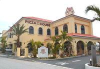 沖縄の人気洋食店「ピザハウス」本店、6年3カ月ぶり復活 浦添市港川に29日オープン