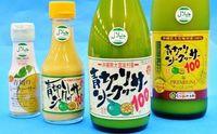 シークヮーサー世界の味へ 沖縄特産販売「ハラール」認証