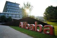 アリババ、JR九州と提携 中国人客増へ電子決済整備
