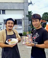弁当ドライブスルーを企画した伊藤猛生さん(左)と玉城大介さん=宜野湾港マリーナ