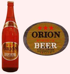 オリオンビールの発売当初のラベルと瓶