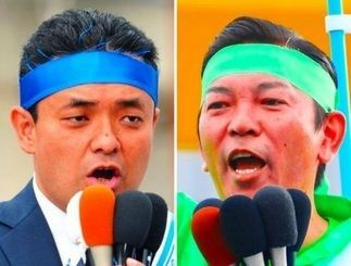松本哲治氏(右)と又吉健太郞氏