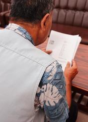 B型肝炎訴訟や患者について行政はきちんと理解してほしいと訴える男性