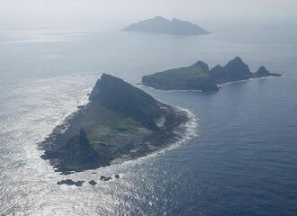 (資料写真)尖閣諸島