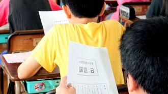 学力テストを受ける児童=沖縄県内