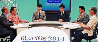 立候補を表明した4氏を招いて開かれた討論会=27日、那覇市・琉球放送