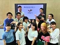 採用決まるとお祝い金 沖縄最大級の求人サイトと大学生がSNSで「ジョブカロリ」発信