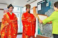 「歴史表現したい」琉球国王に23歳劇団員 王妃は18歳高校生