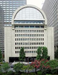 新聞通信調査会が入居している日本プレスセンタービル=東京・内幸町