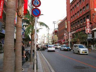 国際通り(沖縄観光コンベンションビューロー提供)