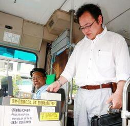オキカで運賃を決済する乗客=県庁前のバス停