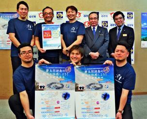 ビーチクリーンへの参加を呼び掛ける「チームけらま」の国吉栄治代表理事(前列中央)ら=23日、県庁