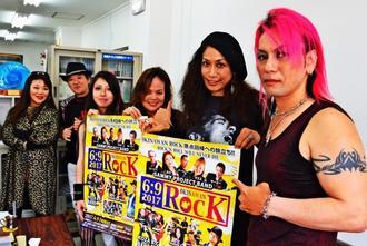 「ロックの日」のイベントをPRする出演者ら=沖縄タイムス中部支社