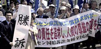 「ハンセン病国家賠償訴訟」の勝訴判決に喜ぶ原告団や支援者ら=2001年5月、熊本地裁前