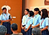 平和の思い引き継ぐ 次代の語り部へ、名護の高校生が出前講話