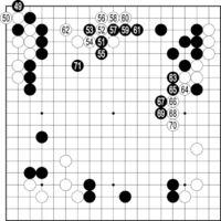 [第63期・沖縄本因坊戦]/決勝リーグ 優勝決定戦/第4譜/(49〜71)