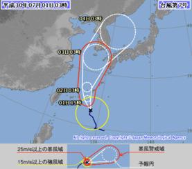 1日午前3時現在の台風7号の進路予想図(気象庁HPから)