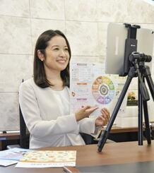 三井住友信託銀行が採用したビデオ会議システムの様子