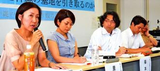 基地引き取り運動について意見を交わす参加者ら=8日、東京・西早稲田の日本キリスト教会館